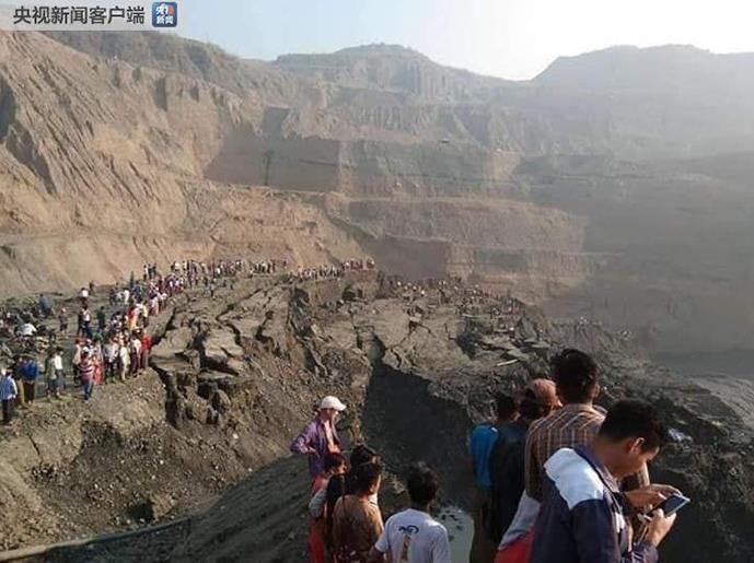缅甸克钦邦帕敢矿区大面积塌方已五十多人失踪